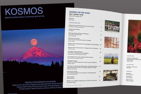 Fall | Winter 2015 edition of Kosmos Journal – Meet the Contributors