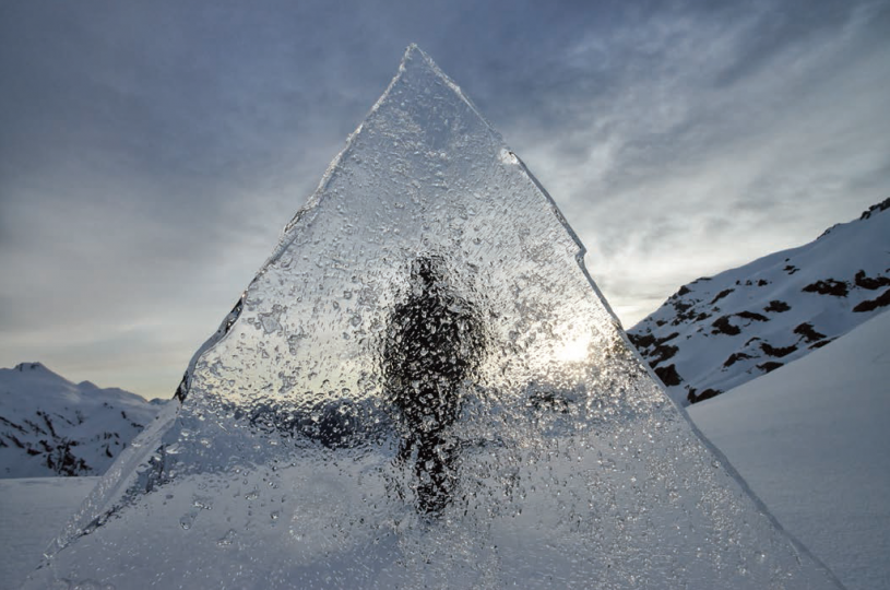 Ice Guardian 2012